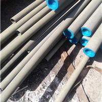 供应达州酸洗喷漆加工无缝钢管