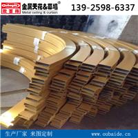 弧形木纹铝方通产品特点