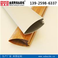 V型铝方通报价木纹V型铝方通规格