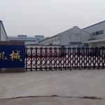 巩义市创新机械厂