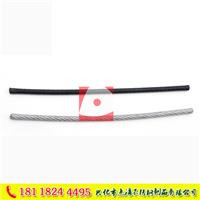 不锈钢包塑钢丝绳