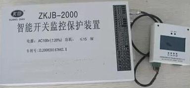 ZKJB-2000智能开关监控保护装置