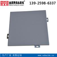 供应氟碳铝单板价格氟碳铝单板生产厂家