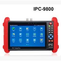 7寸网络工程宝模拟视频监控测试仪IPC-9800