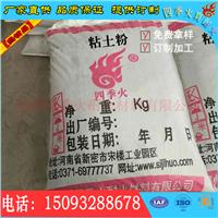 供应50生粉 质量保证 价格低廉