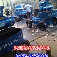 供应水泥砖装车机空心砖装车机