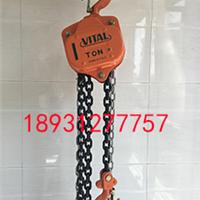 供应HS-VT手拉葫芦价格 三角形手拉葫芦