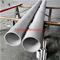 无锡2205不锈钢管,S31803双相不锈钢管厂家