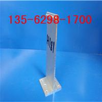 420铝镁锰板固定支架