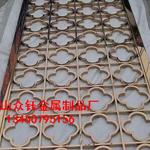 供应中式铜花格 铜艺屏风
