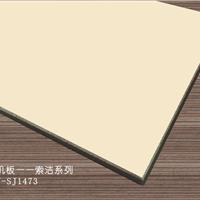 无机预涂板 索洁板 净化系统专用墙板吊顶板