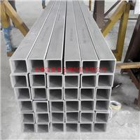 供应2205双相钢方管不锈钢方管