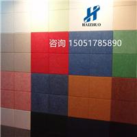 供应阻燃聚酯纤维吸音板聚酯纤维吸音板厂家