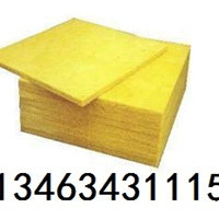 【厂家供应】龙飒保温玻璃棉板,隔热吸音