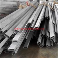 供应2205不锈钢矩形管双相钢矩形钢管