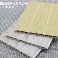 提供环保集成墙面  竹木纤维集成墙吊顶扣板