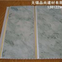供应仿大理石纹集成墙板 室内装修PVC护墙板