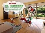 深圳好博窗控技术有限公司