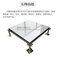 全钢防静电地板/静电/机房消控室架空地板