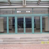供应大连专业玻璃门窗安装维修