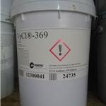 供应美国CORTEC VPC-369 防锈油