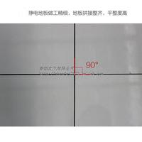 深圳沈飞精细A级防静电地板生产可供安装免费送配件