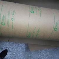 深圳丰安科技代理CORTEC VPCI-146防锈纸