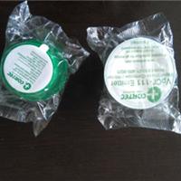 深圳丰安科技代理CORTEC VPCI-111防锈盒