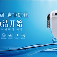 点洁(上海)健康科技有限公司