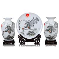 陶瓷花瓶三件套 花瓶摆件