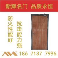 新辉门业厂家直销专业生产钢质防火门