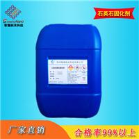 供应OT固化剂 石英石固化剂 纳米固化剂