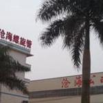 广西南宁沧海钢材有限公司