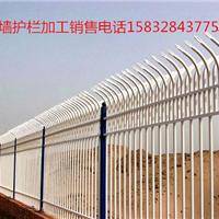 围墙护栏厂