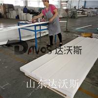 供应超高分子量聚乙烯加工件 耐磨条耐磨块