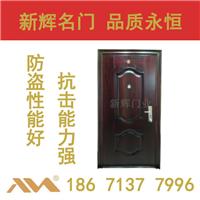 新辉门业厂家直销钢质隔音防盗门