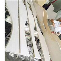 供应北京造型木纹铝方通尺寸-铝型材