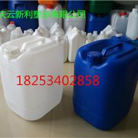 供应25L塑料桶25kg塑料桶