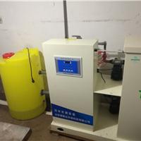供应口腔门诊污水处理设备工艺