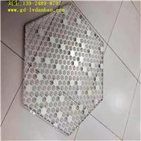 供应激光雕刻铝板固定屏风