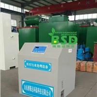 供应武汉口腔门诊污水处理设备工艺