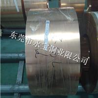 高精C5191磷铜带 6.5-0.1锡青铜带卷厂