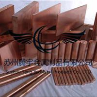 苏州腾宇金属制品有限公司