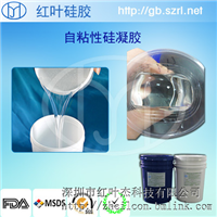 LCD液晶制造液槽填充室温硅胶