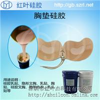 供应皮肤肌肉缝合练习模块制作用液态硅胶