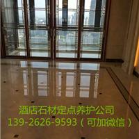 广州增城区大理石抛光结晶养护