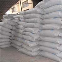 供西宁阻锈剂|青海防腐阻锈剂
