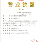 天津盛仕达钢管制造有限公司