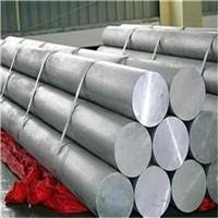供应7001高超硬铝合金 冲压铝合金 耐腐蚀铝
