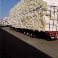 供应大量玻璃棉卷毡